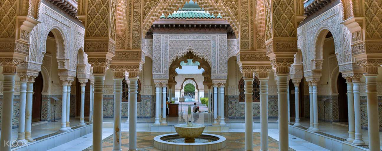 the interior of an exquisite structure in Putrajaya